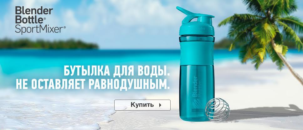 c4fb641d84de Интернет-магазин спортивного питания в Краснодаре, покупайте спортпит по  доступным ценам в Атлете!
